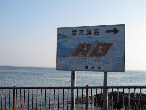 3_mizu1.jpg