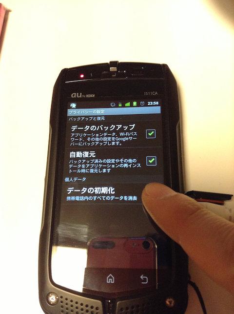 sumaho_shokika1.jpg