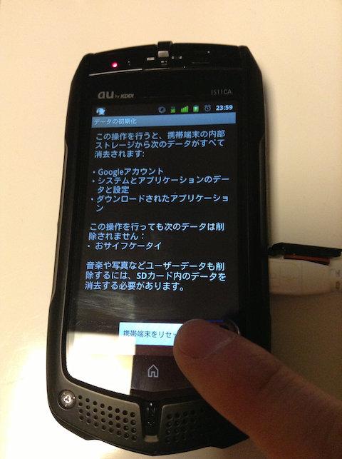 sumaho_shokika2.jpg