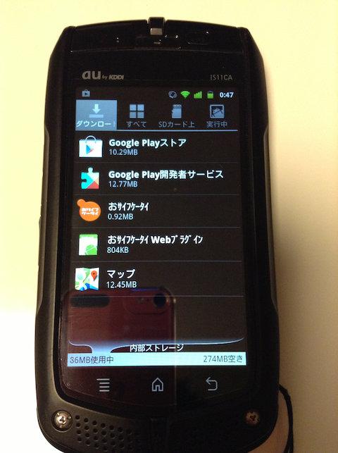sumaho_shokika4.jpg