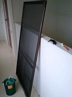 screendoor