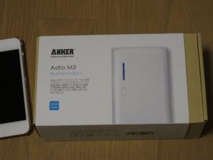 anker_astro_m3_005