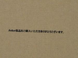 anker_astro_m3_012