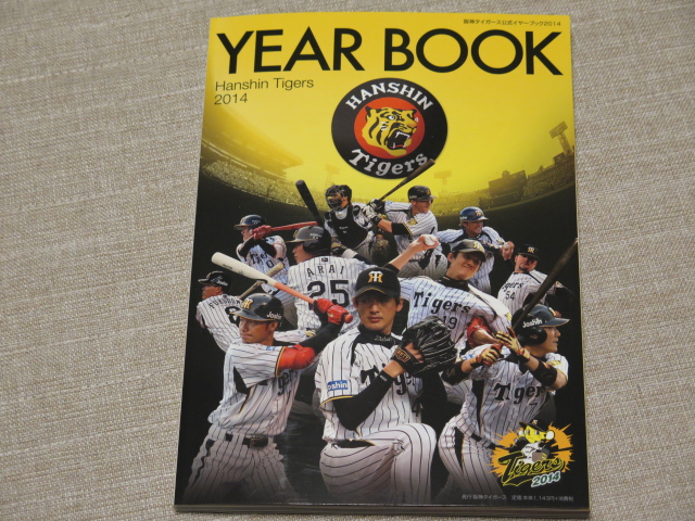 TH_YEARBOOK2014_1