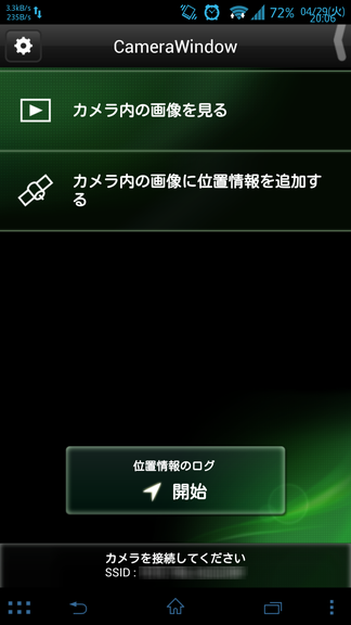 G16_GPS_1