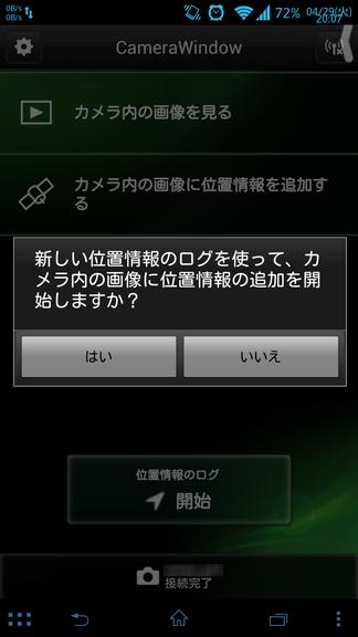 G16_GPS_2