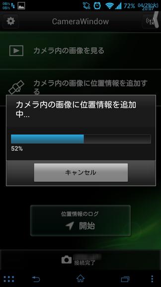 G16_GPS_3