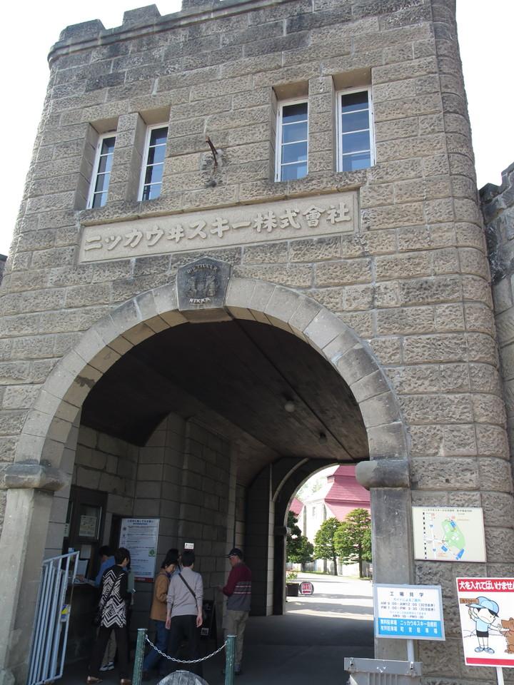 yoichi1_entrance