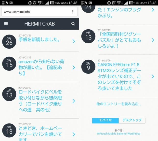 mp-mobile-theme-01