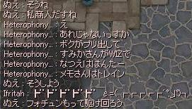 ヽ|・∀・|ノ