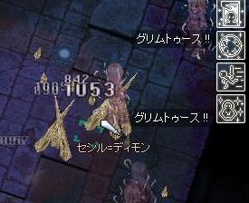 (n`ω´*)