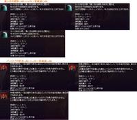 ファイル 10-4.jpg