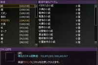 ファイル 12-4.jpg