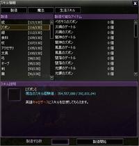 ファイル 14-5.jpg