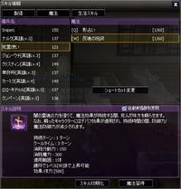 ファイル 25-3.jpg