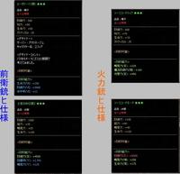 ファイル 26-3.jpg