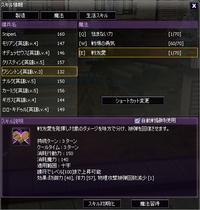 ファイル 37-2.jpg