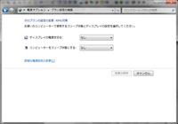 ファイル 39-3.jpg