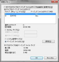 ファイル 40-2.jpg