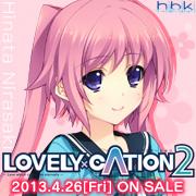 『LOVELY×CATION2』を応援しています!