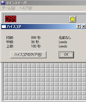 08_12_07_1.jpg