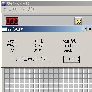 09_05_07_1.jpg