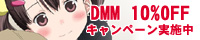 dmm_10
